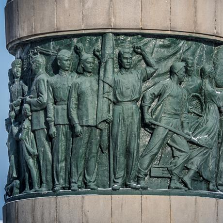 United workers of the PRC