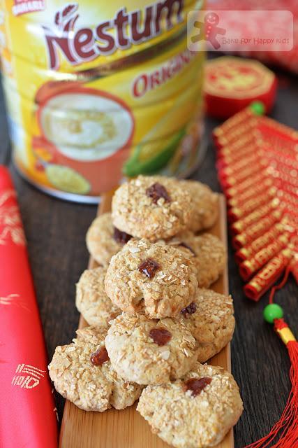 crispy nestum cereal cookies