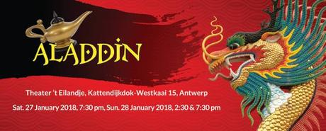This weekend in Antwerp: 20th & 21st January
