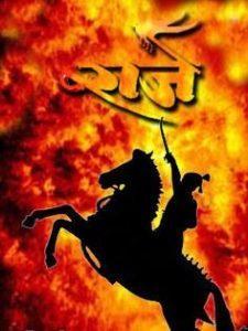 Top 10 Best Shivaji Maharaj Images Hd Collection Paperblog