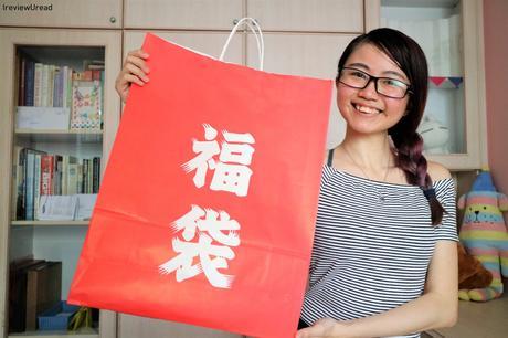 Iroha Mart Fukubukuro Opening   Singapore Japanese SnackLucky Bag 2018