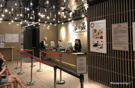 Yunomori Onsen & Spa (Singapore)
