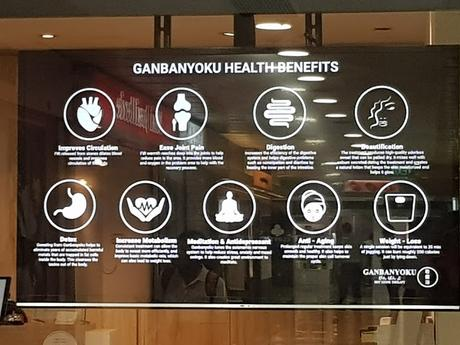 TRIAL Ganbanyoku treatment not to be missed