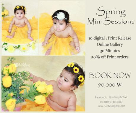 Spring Mini Session 2018 (Photographer in Seoul)