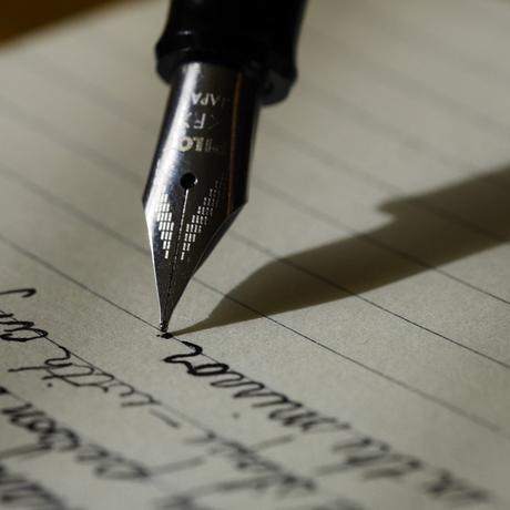 Pen+Ink
