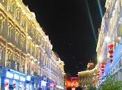 Let's Introduce... Xiamen, China!