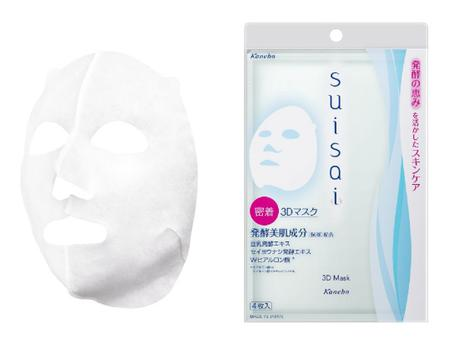 Beauty News: Suisai is now available in Singapore!