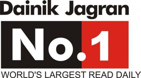 75 Years of DAINIK JAGRAN – The phenomenal journey of a Newspaper
