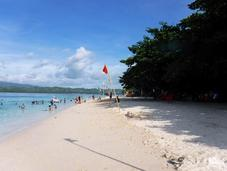 Canigao Island: Great Place Start This Year's Summer