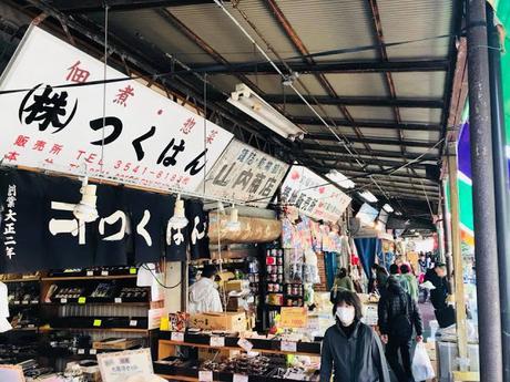 Japan 2018 - Part 2