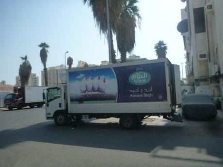 Backpacking in Saudi Arabia: Arrival in Jeddah, My 900th City