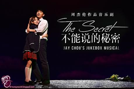 Reliving The Moments When We Laughed & Cried To The Secret (不能说的秘密)
