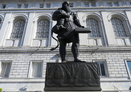 The Ashurbanipal Monument at the Civic centre