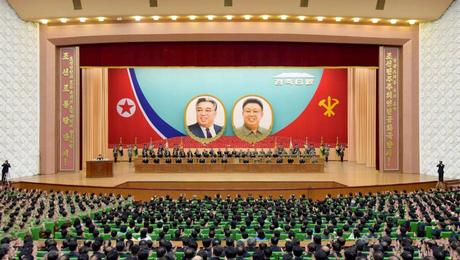 Central Report Meeting Marks KJU's Appointment to Top Jobs