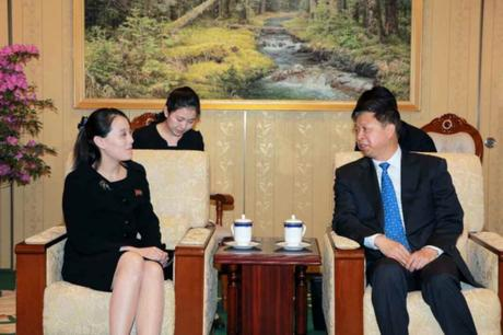 Kim Yo Jong Meets with with CPC International Liaison Department Boss