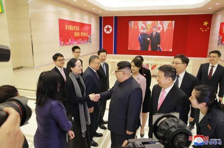 KJU Gives Banquet for CPC Delegation