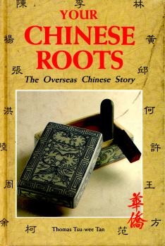 Your Chinese Roots by Thomas Tsu-wee Tan