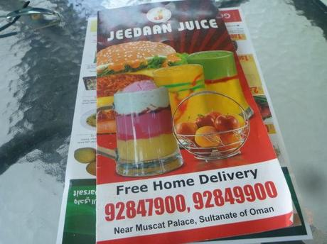 Thirsty Thursdays: Drinking Burj Al Arab Juice at Jeedaan Juice Shop in Old Muscat, Oman