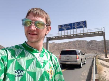 World Borders: Muslims Only – The Fork in the Road Near Mecca, Saudi Arabia