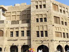 Souq Waqif, Doha: Taste Authentic Traditional