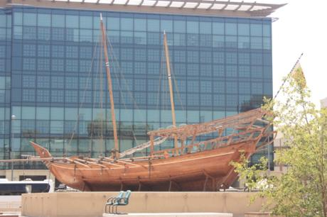 DAILY PHOTO: Sailing Ship in the City
