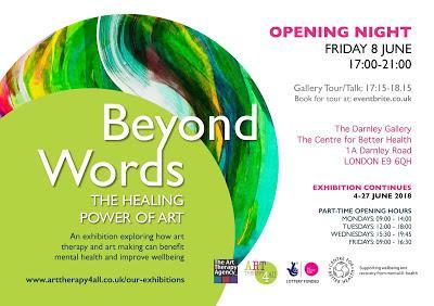 Beyond Words Exhibiton - London