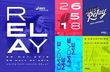 Asics Relay Philippines 2018