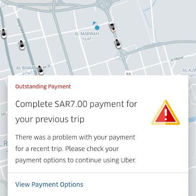 How to use your GCash American Express Virtual Pay to pay for your Uber rides?