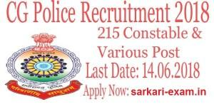 CG Police Recruitment 2018 Apply Online for Chhattisgarh Police 215 Constable & Other Vacancies