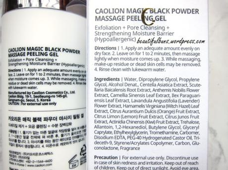 Review: Caolion Magic Black Powder Massage Peeling Gel