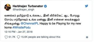 DK to play tests after 8 years ~ Ivanka Trump's  chinese tweet !!