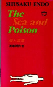 The Sea and Poison by Shusaku Endon [Part 2/2]