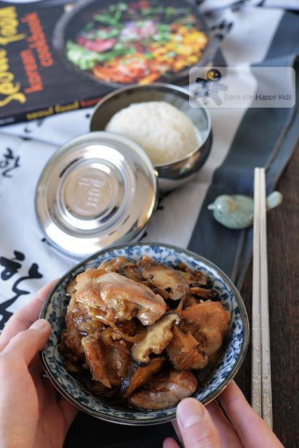 easy Korean mushroom chicken bake