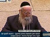 Eichler Arrest Ronen Segev (video)