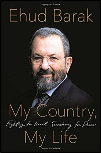 Book Review: My Country, My Life