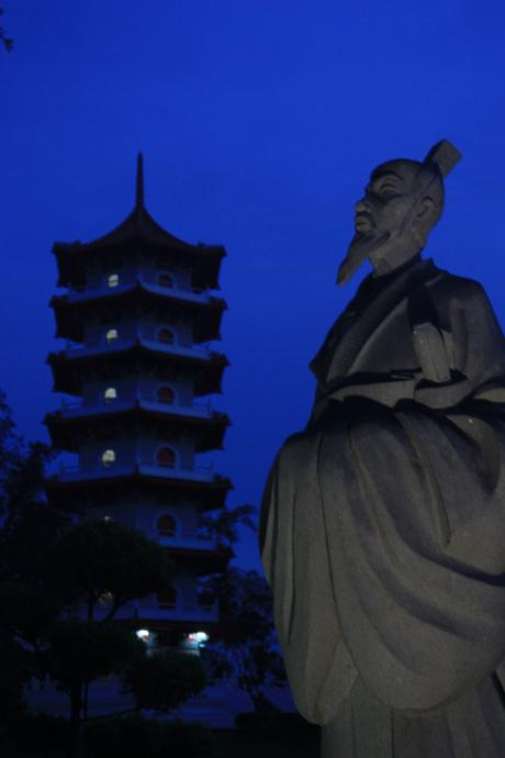 DAILY PHOTO: Qu Yuan and the Pagoda, Chinese Gardens