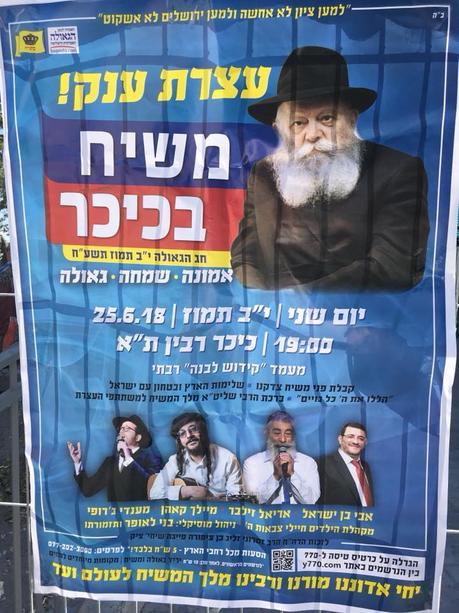 intolerance in Tel Aviv