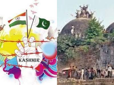 Kashmir Issue and Ram Mandir