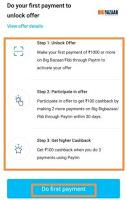 rs 100 paytm big bazaar cashback offer
