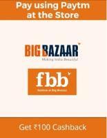 big bazaar paytm scan & pay offer