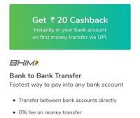 rs 20 cashback on ist mobikwik upi transfer