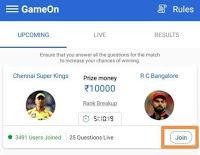 GameOn App Refer & Earn Rs 10 Paytm Cash Per Referral