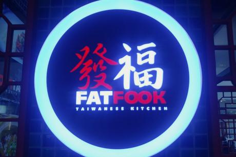 Fat Fook: A Taste of Taiwan