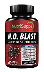 10 Best Nitric Oxide Supplements