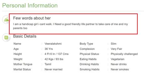 Profile description for marriage sample