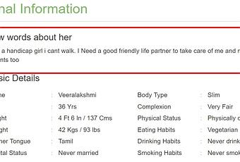 Handicapped Matrimony Profiles – 5 Samples You Can Copy Now! - Paperblog