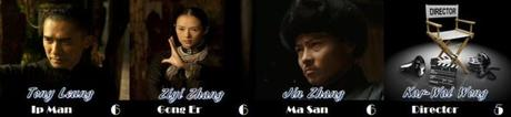 ABC Film Challenge – World Cinema – G – The Grandmaster (2013)