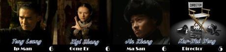 ABC Film Challenge – World Cinema – G – The Grandmaster (2013)