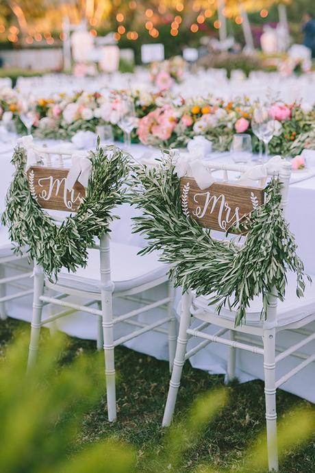 summer-wedding-athens-34