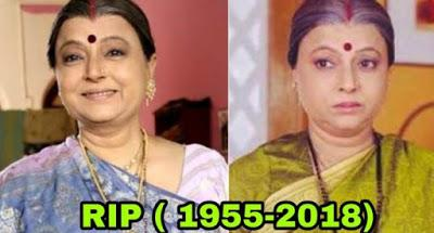 RIP: Rita Bhaduri
